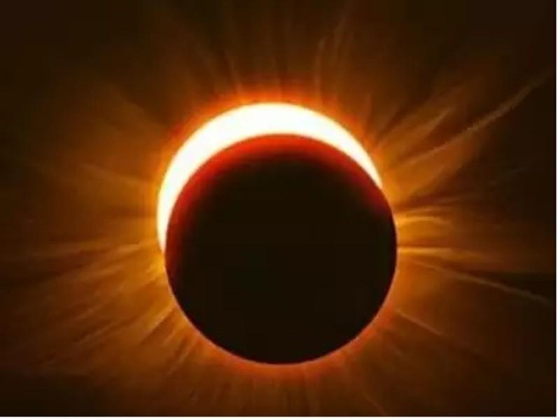 आज खण्डग्रास सूर्य ग्रहण लाग्दै,नेपालबाट देखिन्न