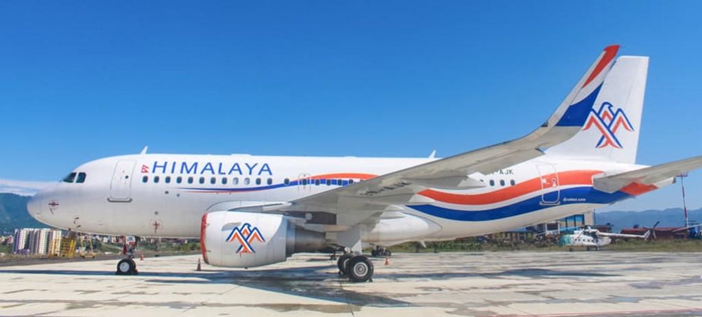 हिमालय एयरलाइन्सका एक जना पाइलटलाई कोरोना संक्रमण