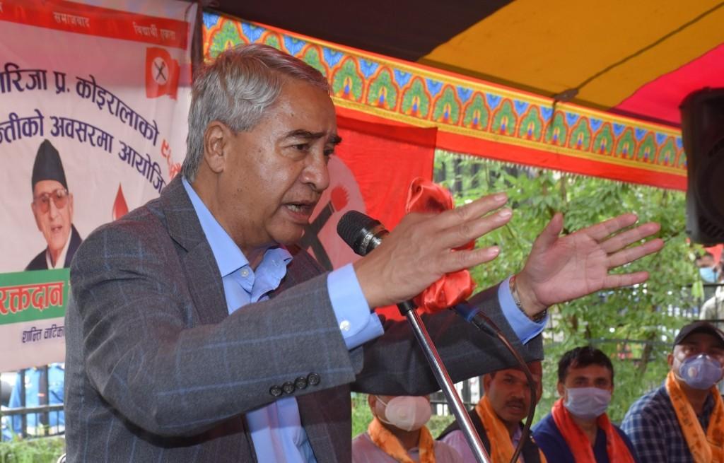 नेताको घरघरमा पुग्नुभन्दा जिल्लामा गएर सङ्गठन निर्माणमा लाग्न नेबिसंघलाई  देउवाकाे सुझाव