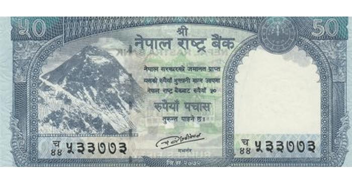 नेपाल राष्ट्र बैंकले सोमबारदेखि ५० को नयाँ नोट चलनचल्तीमा ल्याउने