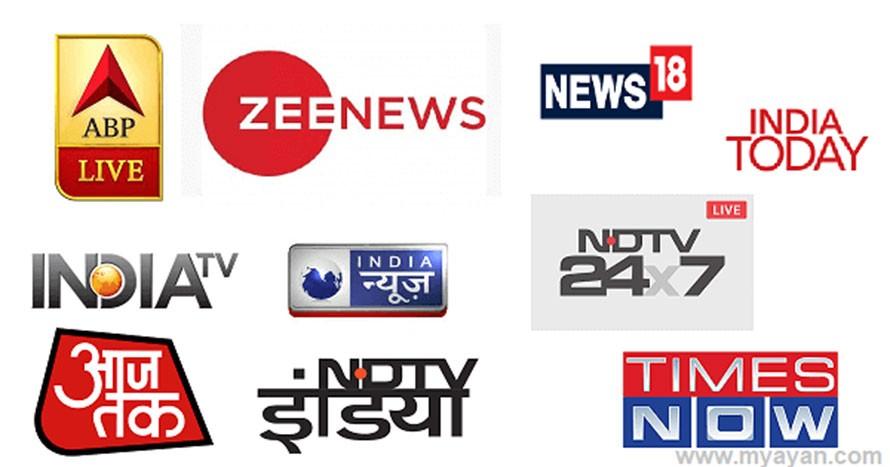 बिहिबारदेखि नेपालमा भारतीय समाचार च्यानल बन्द