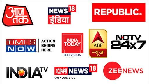चार वटा बाहेक भारतीय समाचार च्यानलकाे प्रसारण खुल्याे