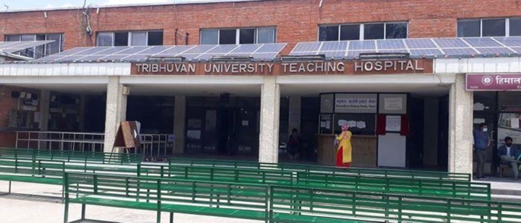त्रिवि शिक्षण अस्पतालका दुई चिकित्सक र चार जना स्टाफ नर्समा कोरोना