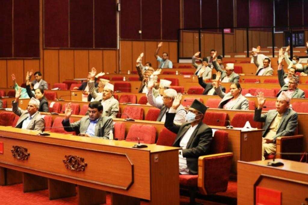 राष्ट्रियसभाको विषयगत समितिका सभापतिको निर्वाचन साउन २३ गते