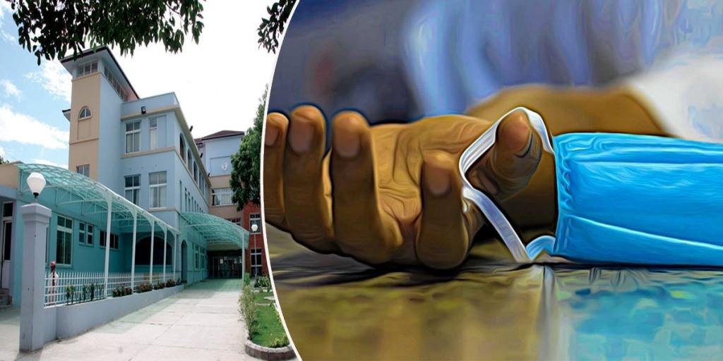 काेराेना संक्रमणबाट पाटन अस्पतालमा  दुई जनाको मृत्यु