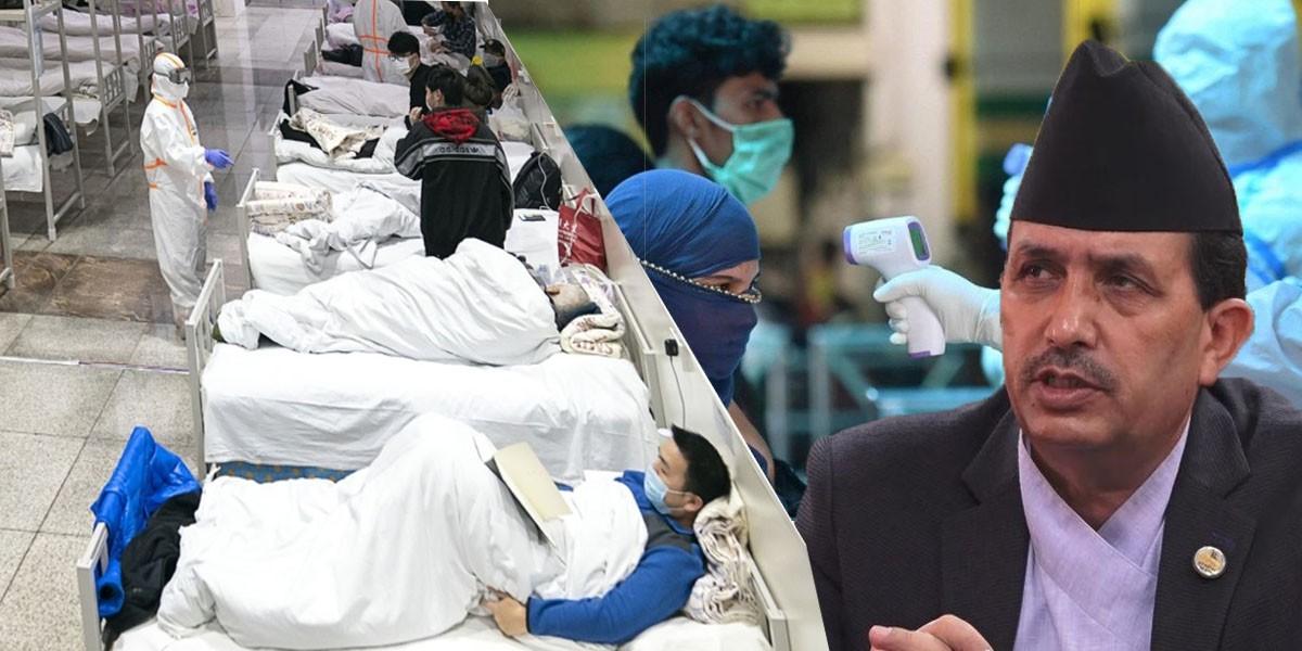 भारतमा काेराेना समाप्त नहुञ्जेल नेपालमा जोखिम रहिरहन्छ : मन्त्री ढकाल