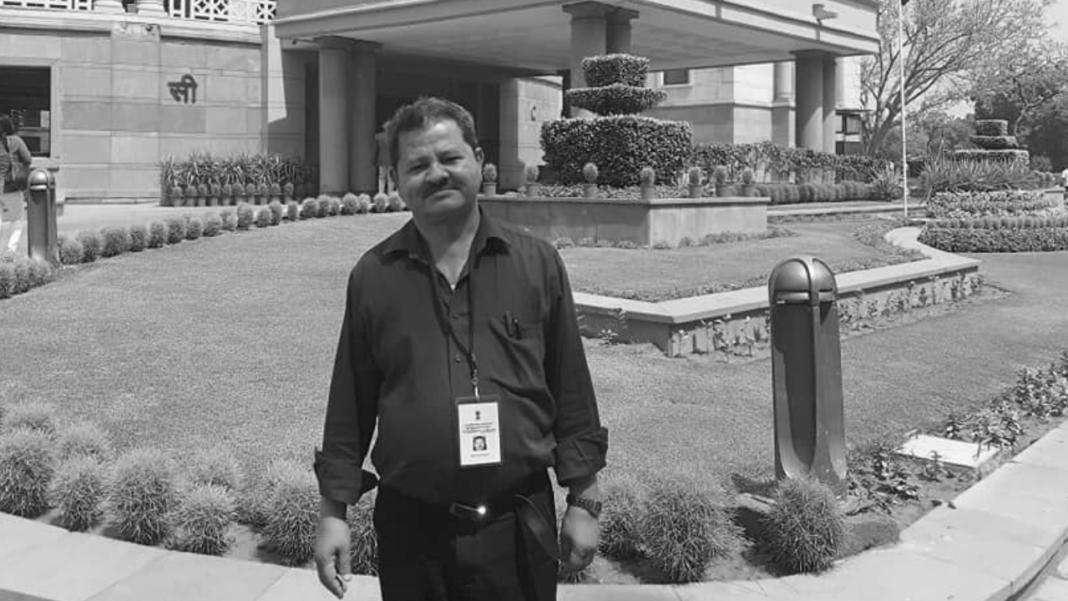 तीन दिनदेखि हराएका कान्तिपुरका पत्रकार बलराम बानियाको शब हटौंडामा भेटियो