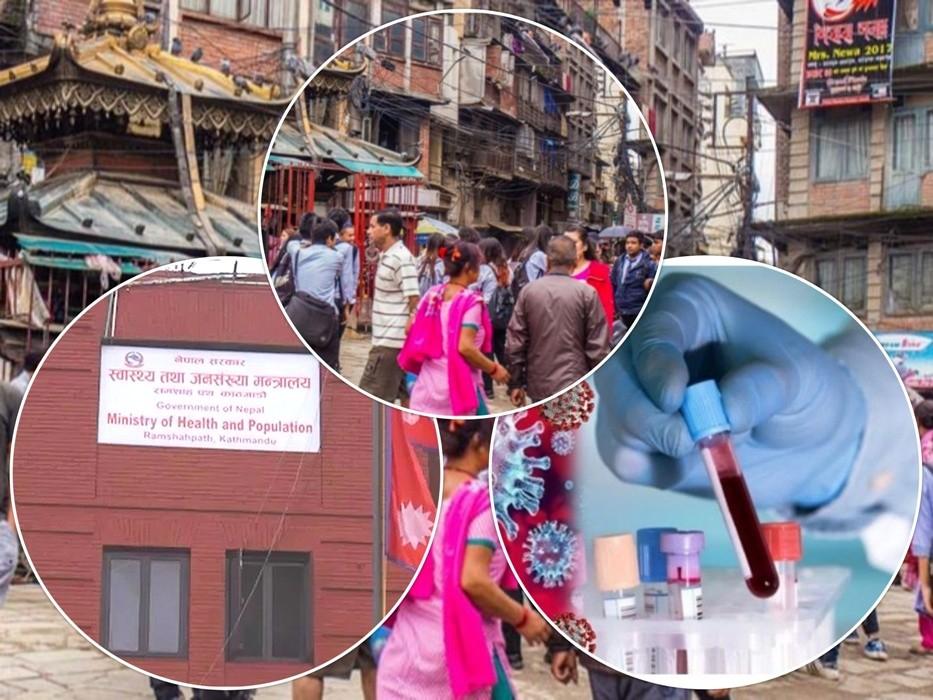 काठमाडौँमा उपत्यकामा भदाै १५ सम्म भीडभाड  र जात्रा महोत्सव गर्न निषेध