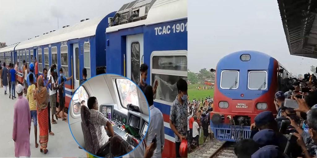 नेपालले खरिद गरेको रेल जनकपुर आइपुग्याे