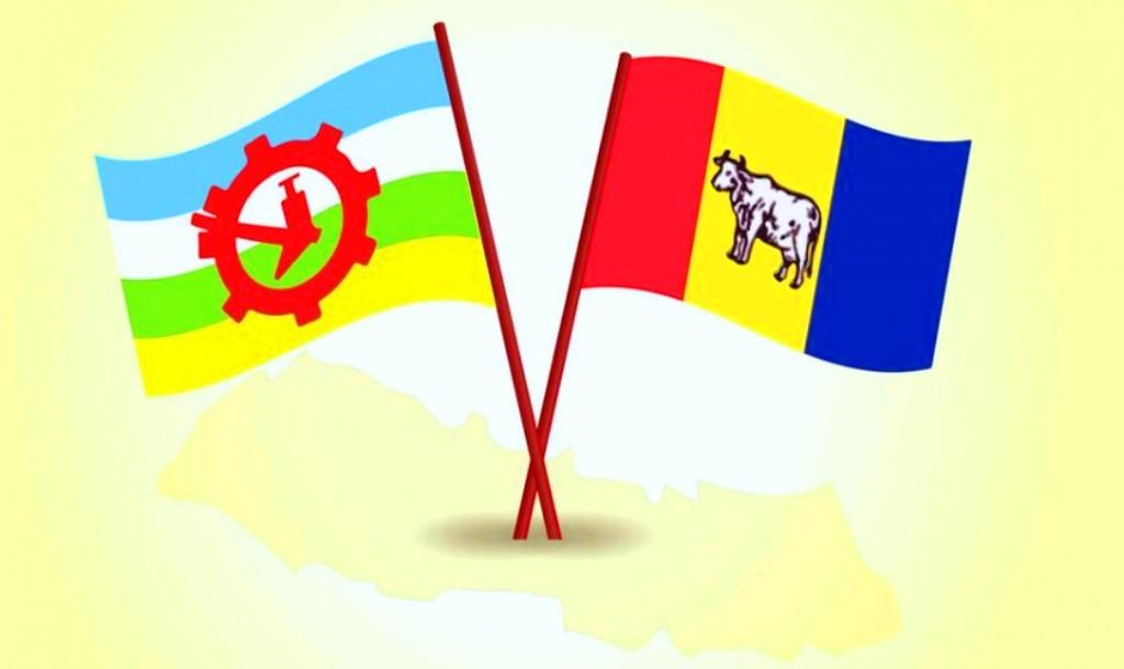 राप्रपाको चुनाव चिन्ह विवाद टुंगियाे ,चुनाव चिन्ह 'हलाे'