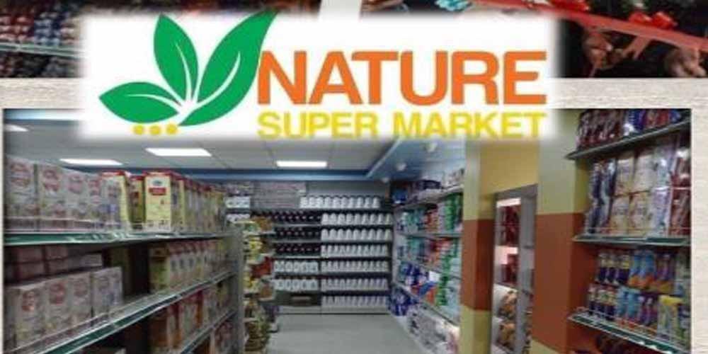 काठमाडौंको मैतिदेवीमा नेचर सुपरमार्केट सञ्चालन