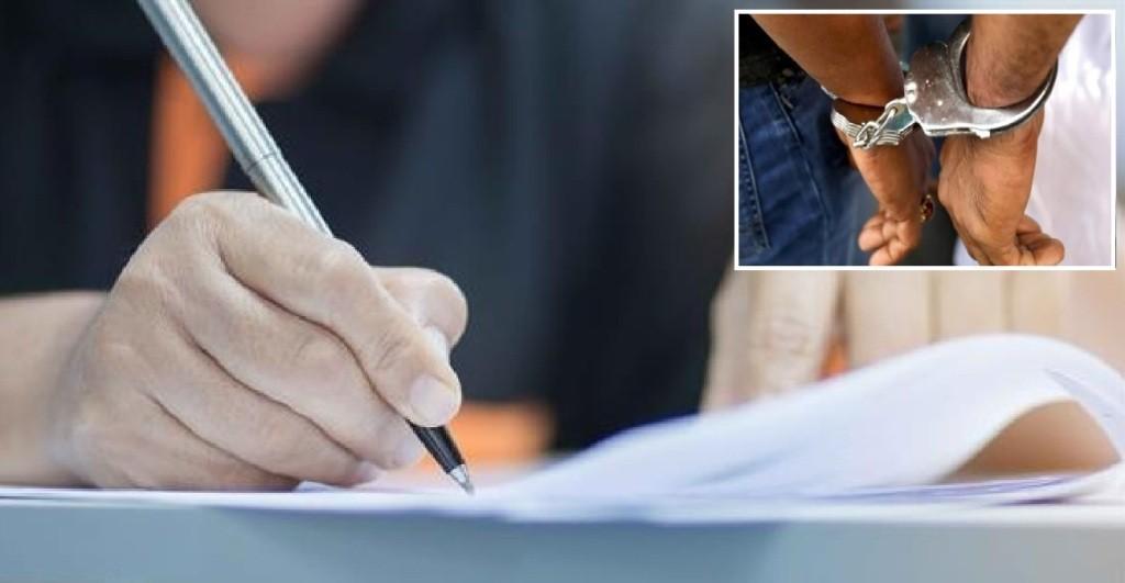 लाेकसेवाकाे परीक्षामा आठ नक्कली परीक्षार्थी पक्राउ