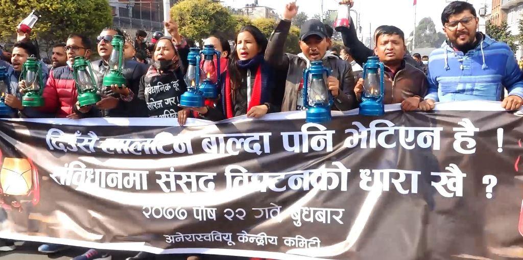 दाहाल–नेपाल निकट विद्यार्थी संगठनले दिउँसै निकाले लाल्टिन जुलुस