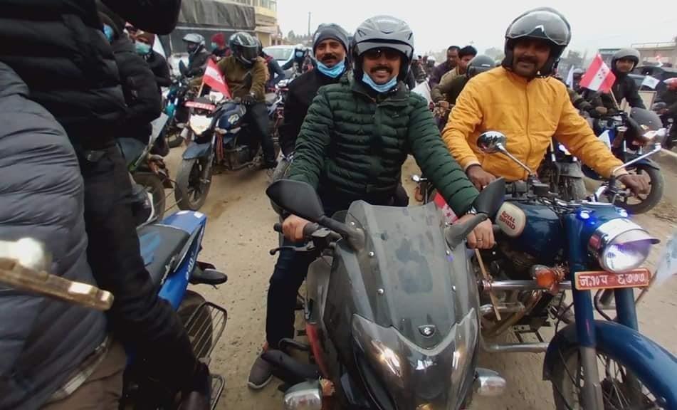 प्रतिनिधिसभा बिघटनबिरुद्ध जनकपुरमा कांग्रेसको मोटरसाइकल र्याली