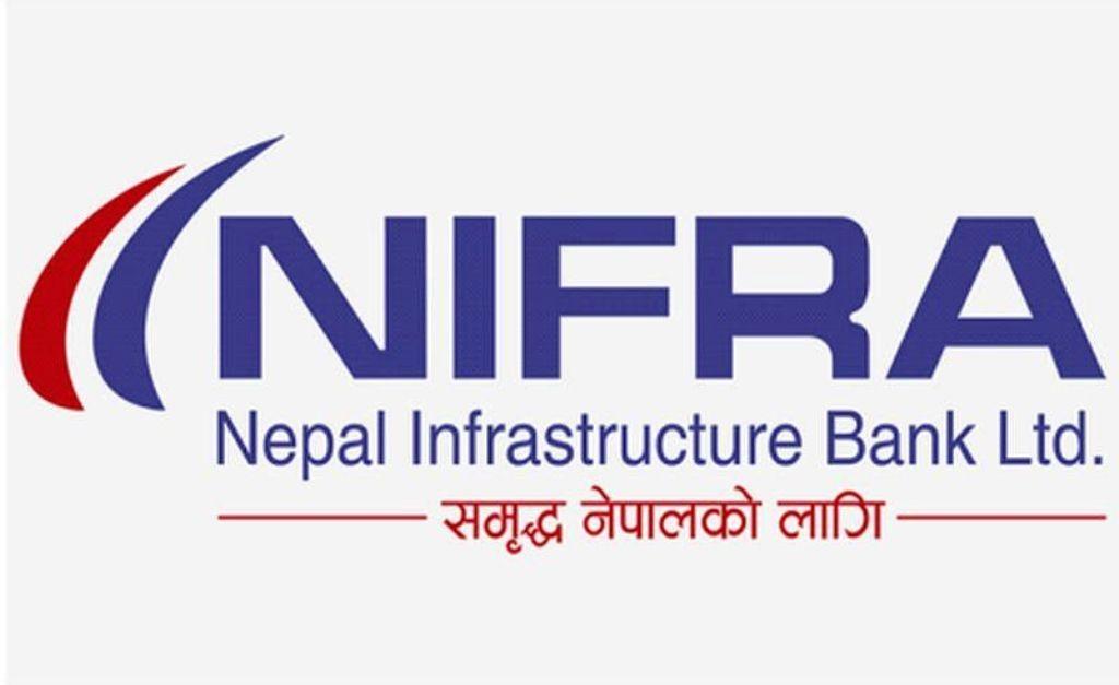 नेपाल इन्फ्रास्ट्रक्चर बैंकको साधारण शेयरमा १८ अर्बको आवेदन