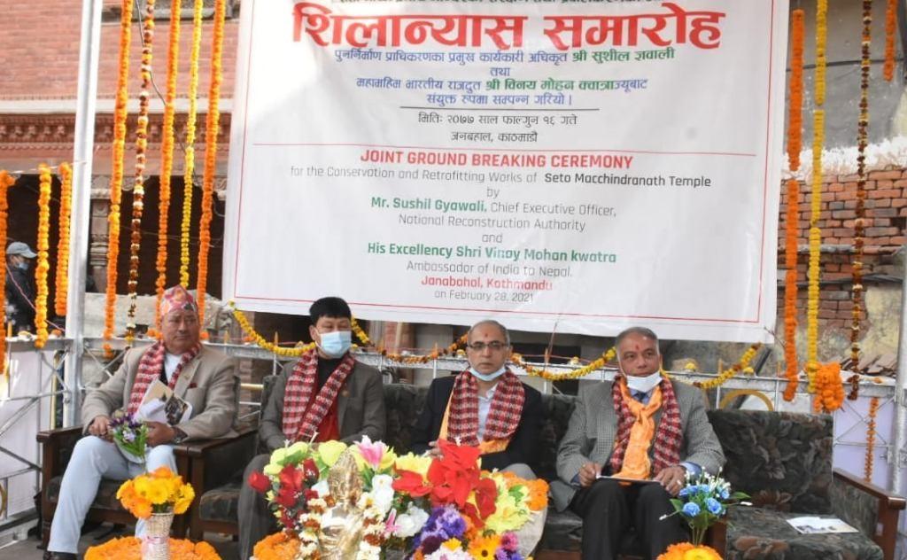 सेतो मच्छिन्द्रनाथ मन्दिरको पुनर्निर्माण शुरु