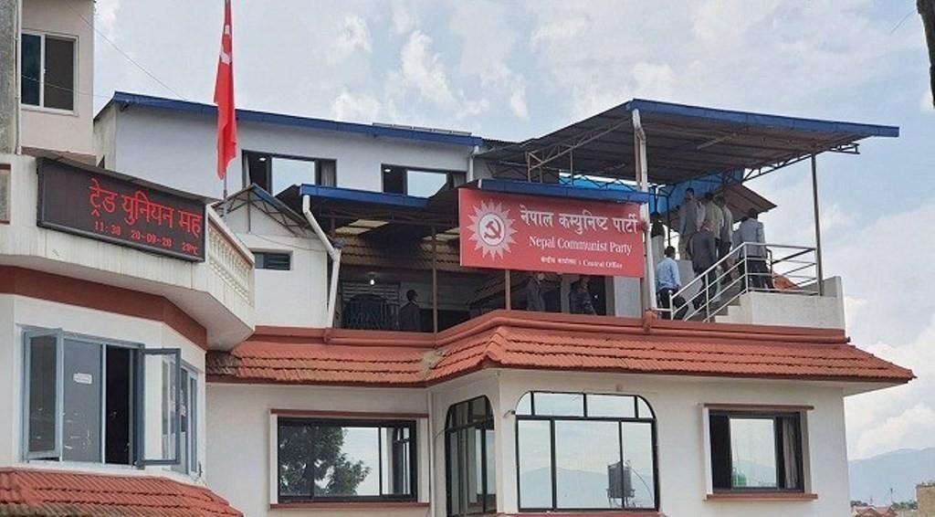नेकपा प्रचण्ड-नेपाल समूहको केन्द्रीय कमिटी बैठक