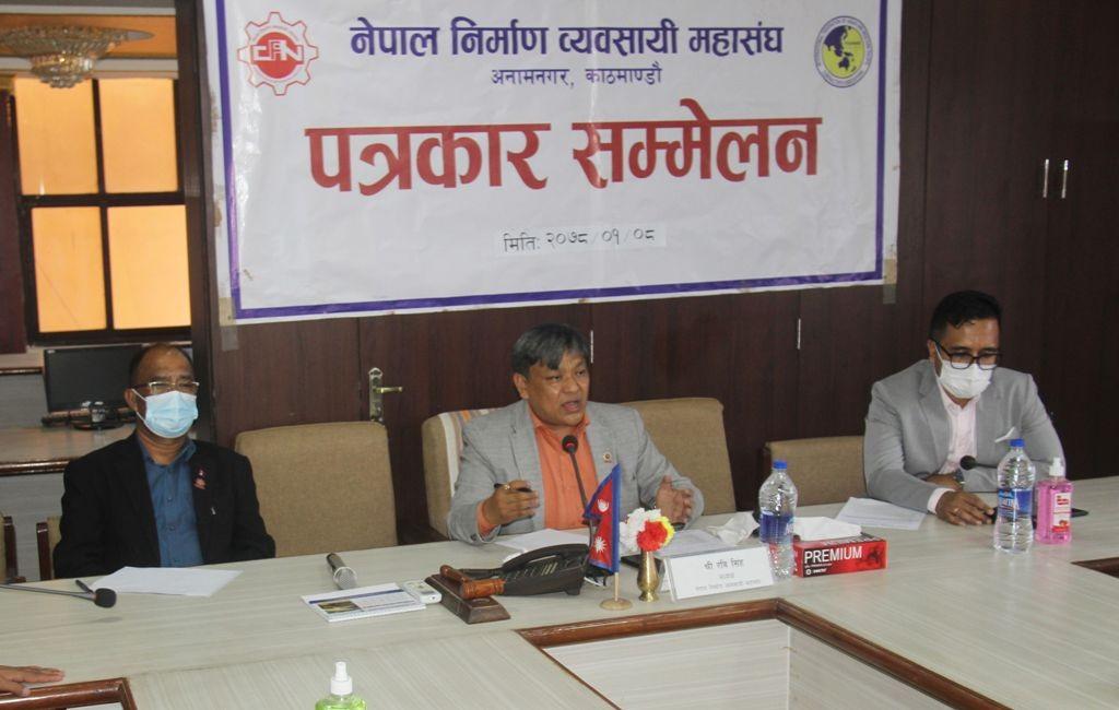 निर्माण व्यवसायी महासंघको ४१ बुँदे काठमाडौं घोषणापत्र सार्वजनिक