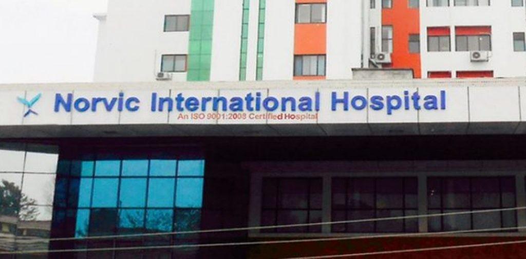 कांग्रेस नेता भण्डारी अस्पताल भर्ना