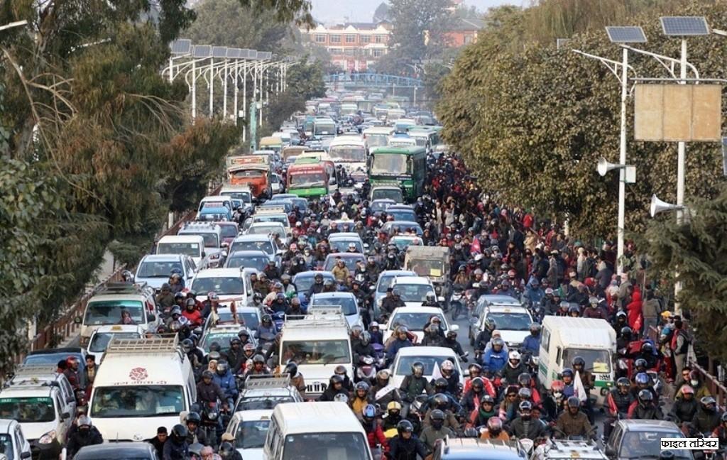 नेपालमा दर्ता भएको सवारी साधनको सङ्ख्या ३९ लाख ८७ हजार २६७ पुग्याे