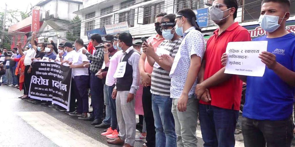 विपक्षी गठबन्धनका विद्यार्थी संगठनद्वारा सरकारविरुद्ध काठमाडौंमा प्रदर्शन