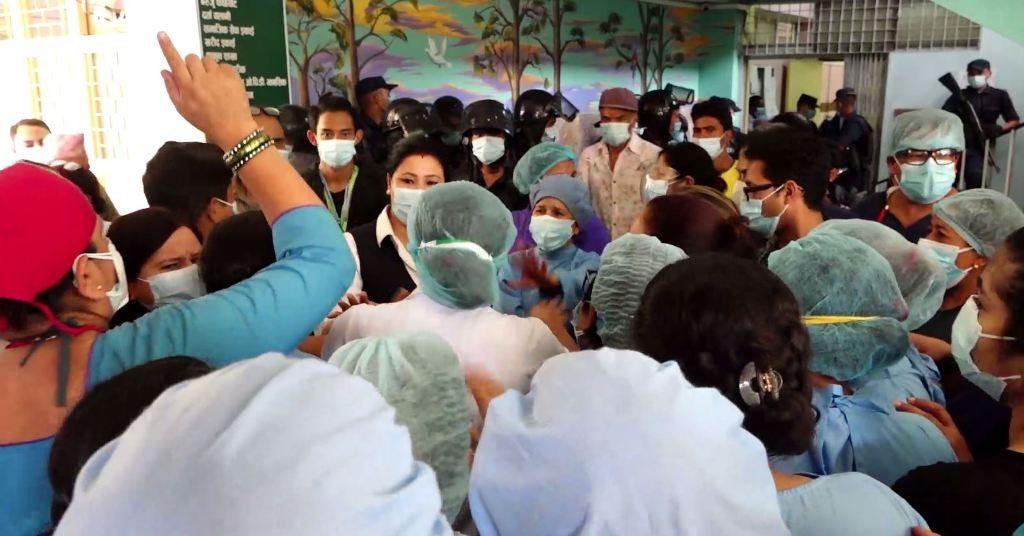 वीर अस्पतालका स्वास्थ्यकर्मी र कर्मचारीको प्रदर्शनमा प्रहरी हस्तक्षेप
