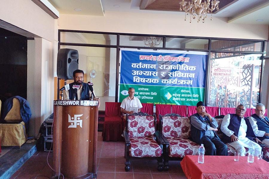 संविधान दिवस, कांग्रेस र टुँडिखेलकाे तोप