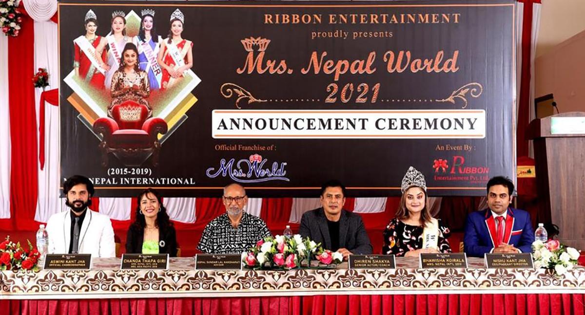 'मिसेस नेपाल वर्ल्ड' काठमाडाैंमा हुने